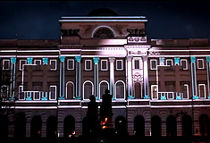 3D VIDEO MAPPING VIENNA